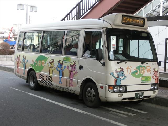 牛久市コミュニティバス - JapaneseClass.jp