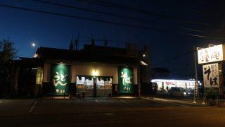 桜えびかき揚げそばが大人気の「鐘庵」 静岡市清水区三保