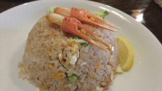 ランチもうまい松戸のタイ料理「ルウァンタイ 松戸店」