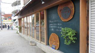 柏駅西口 レストラン「いざき」サーロインステーキ