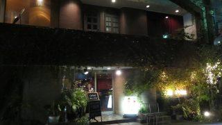 清水駅近く レストラン・カフェ「UPSTAIRS アップステアーズ」閉店