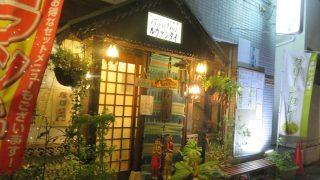 松戸でタイ料理といえば「ルウァンタイ 松戸店」