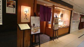 「天ぷら新宿つな八 柏店」お客様にパーソナルなアプローチをする戦闘の力の高い店員さん