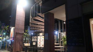 清水駅真砂踏切脇 本当に脇 居酒屋「さくら邸」