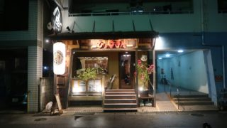 那覇市泉崎 魚がうまい居酒屋「ひょうきん」隣のおじさんにサラダもらった